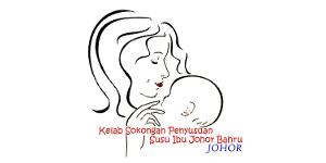 Kelab Sokongan Penyusuan Susu Ibu Johor Bahru, Johor