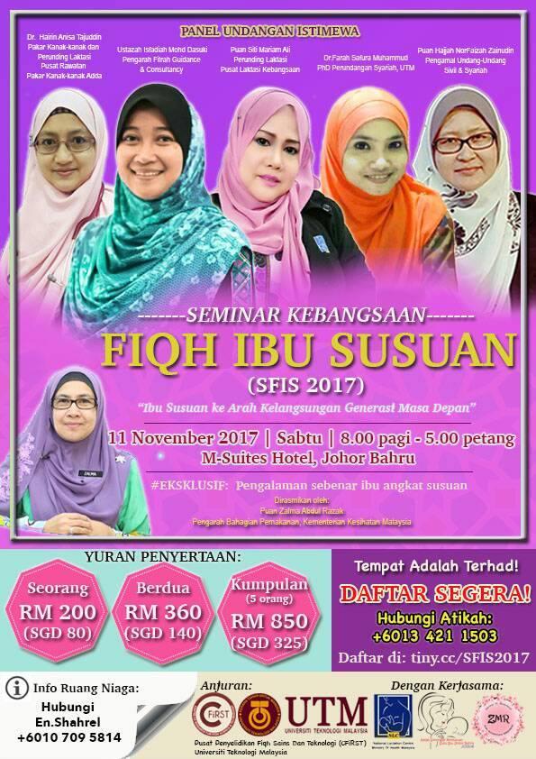 Seminar-Kebangsaan-Fiqh-Ibu-Susuan-2017.jpg